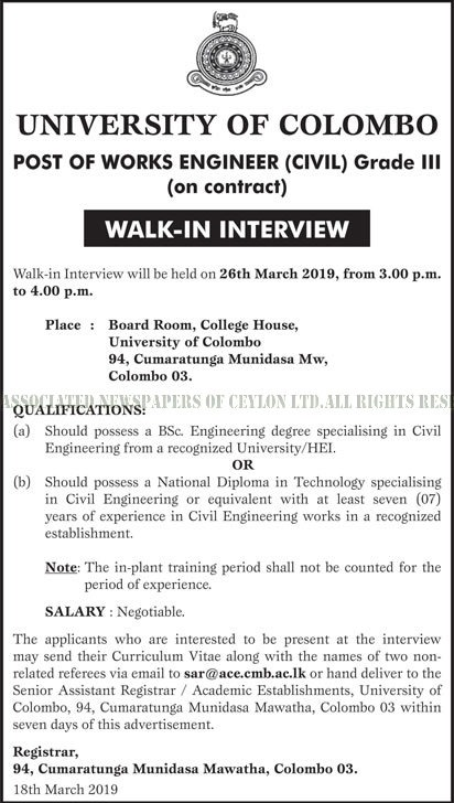 Works Engineer (Civil) - University of Colombo